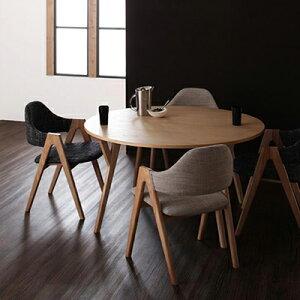 送料無料 ダイニングテーブル 5点セット 丈夫 北欧モダンデザインダイニングセット 5点 食卓テーブル 円形テーブル 丸型 丸テーブル 木製 おしゃれ ひとり暮らし ワンルーム シンプル【Rund