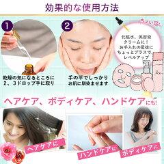イルチ美容オイルの効果的な使用方法