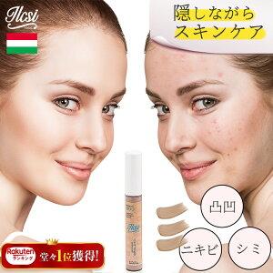シミが消える化粧品ランキング シミ化粧品の人気おすすめランキング【プロ監修】|セレクト