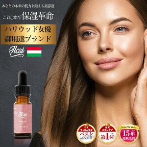 イルチ化粧品【ロージィ】美容水液