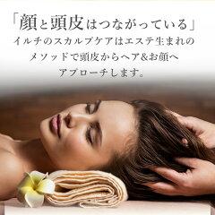 抜け毛や白髪、産後の抜け毛、フケ、頭皮の乾燥、ベタつきなどの頭皮の悩みを解決し、健康で艶やかな髪の毛を育毛するローション
