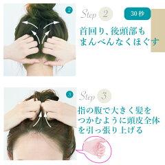 頭皮を丁寧にもみほぐすマッサージは髪を豊かにし、女性の薄毛などの悩みを解消します。