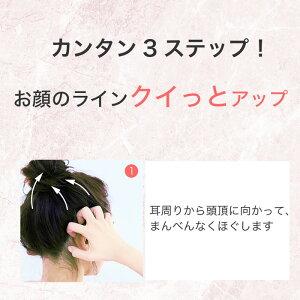 地肌を整えて、栄養を与えます。女性の薄毛などにも使用してください。何より白髪なども黒々生えるようサポート