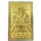不動明王の魔除け、お守りの護身符、カード、護符です。般若心経も描かれています。1