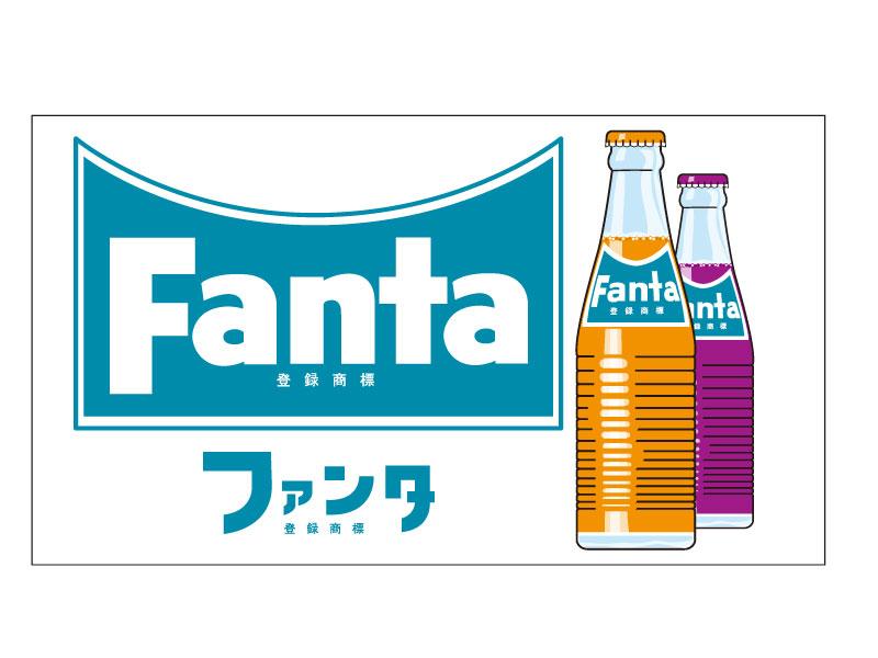 生活雑貨, その他 FantaFS2Fanta Sticker