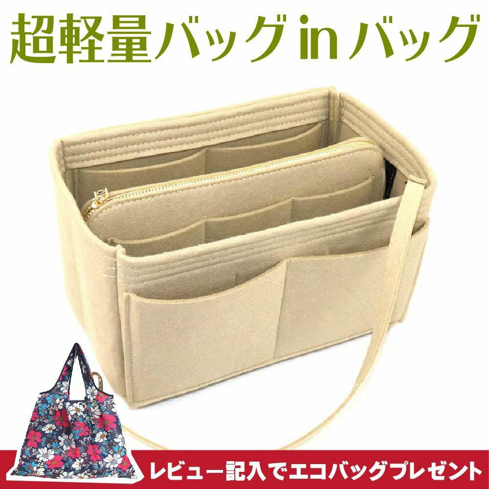 產品詳細資料,日本Yahoo代標 日本代購 日本批發-ibuy99 包包、服飾 包 箱包配件 袋組織者/袋中袋 バッグインバッグ インナーバッグ フェルト 自立 軽量 化粧ポーチ 化粧品 かわいい 旅行 オーガ…