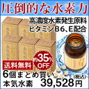 Honkisuiso_thum6