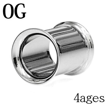 ボディピアス 0g 0G ステンレス ダブルフレアアイレット 0ゲージ シルバー 拡張 ラージホール ハイゲージ ロブ ステンレス トンネル 耳 コンク 軟骨 はめ込み サージカル アレルギー対応
