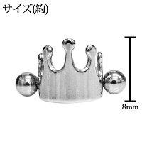 16Gステンレス王冠モチーフ付きカフスバーベル