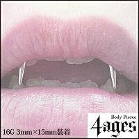 牙スクランパー16G(シルバー)