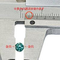 CBR用コーティングパヴェボールキャッチ3mm4mm5mm