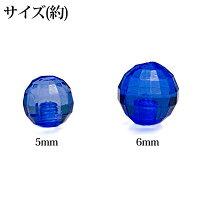 14G交換用アクリルファンシーネジボール5mm6mm