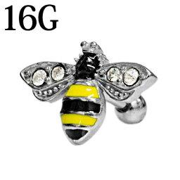 ボディピアス 16G ステンレス 蜂バーベル / 16ゲージ シルバー ロブ 軟骨 ヘリックス デザインバーベル バーベル トラガス ストレート Bee かわいい ハチ 虫 昆虫