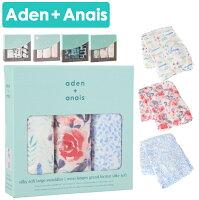 Aden+Anaisエイデンアンドアネイおくるみ3セットswaddlingwrap【ベビーギフト】【あす楽対応】【楽ギフ_包装】【HLS_DU】