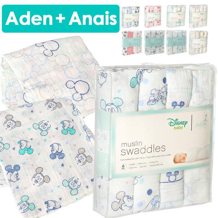 ベビーファッション, おくるみ  AdenAnais disney aden by adenanais 4