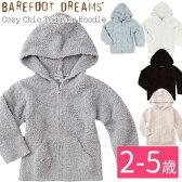 ベアフットドリームス パーカー ベアフットドリームス Barefoot Dreams キッズ フーディー パーカ ベアフットドリームス カーディガン 子供用 ベアフットドリームス パーカー BarefootDreams