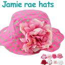 【店内全品クーポンで5%オフ!】 【メール便】 ジェイミーレイハット サンハット ベビー ベビーサンハット 帽子 キッズ かわいい