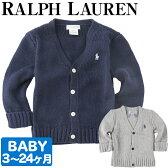 ラルフローレン キッズ ベビー Vネックカーディガン 男の子 ベビー服 Polo Ralph Lauren 男の子 ベビー服 baby カーディガン 新作 ラルフ 出産祝い 赤ちゃん 子供 服 セーター