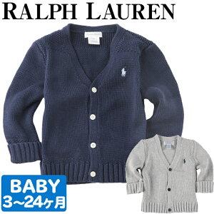 クーポン ラルフローレン カーディガン ベビー服 赤ちゃん セーター