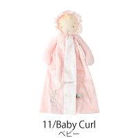 赤ちゃんの安心毛布!バニーズバイザベイ安心毛布ブランケットBunniesByTheBayバニーズバイザベイベビーブランケット