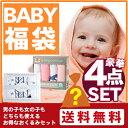 【クーポンで全品15%オフ】 【当店限定】 お楽しみ福袋 2...