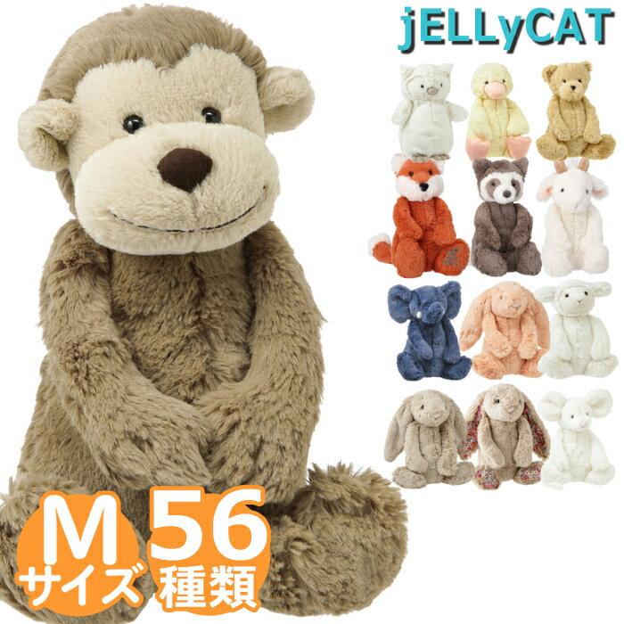ぬいぐるみ・人形, ぬいぐるみ JELLY CAT M BASHFUL M