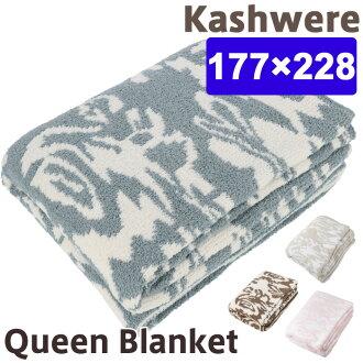 Kashwere kashwére 毯子毛毯女王錦緞張大毯子女王毛毯超細纖維 kashwere 毛毯大錦緞模式麥芽 kashwere 毛毯女王