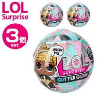 【3個セット】 lolサプライズ グッズ グリッターグローブ ウィンターディスコ ドール おもちゃ 女の子 L.O.L Lights Glitter Globe 着せ替え人形 仕掛けおもちゃ 6才 7才