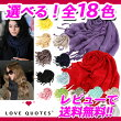 LOVEQUOTES/��֥������ĥ��ȡ����HandKnottedtassel�ۡڥ����ꥢ���ͥȡ���ۡ�ydkg�߹�Ը��ۡڤ������б���