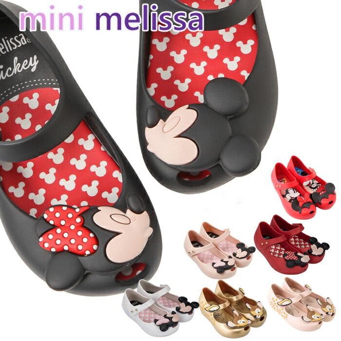 靴, サンダル 2h P10 20 Melissa Mini Melissa Ultragirl Disney 31738 melissa ultragirl