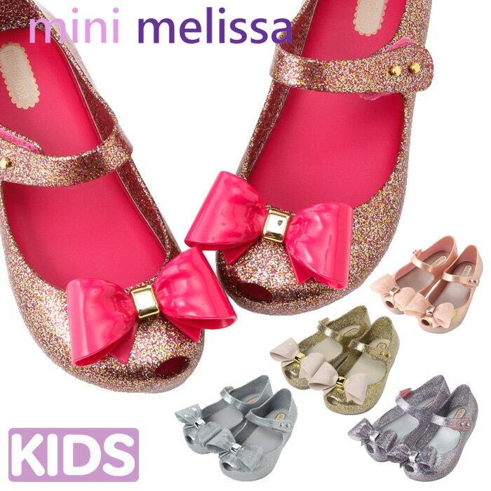 靴, サンダル  Melissa Mini Melissa Ultragirl VIII MELISSA