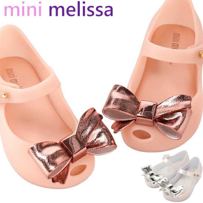 靴, サンダル 2h P10 20 Melissa Mini Melissa Ultragirl Celebration Bb MELISSA