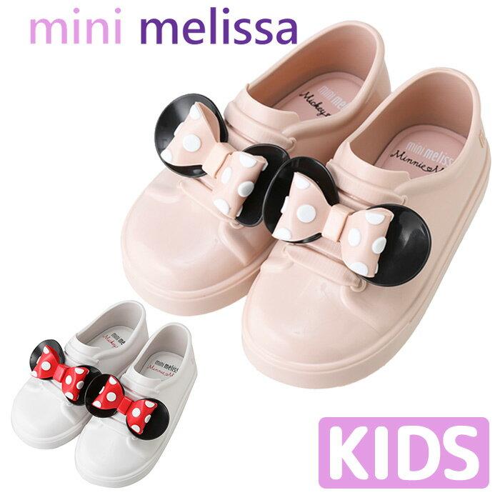 靴, サンダル 2h P10 20 Melissa melissa Mini Melissa Be Minnie