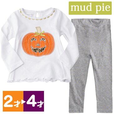 マッドパイ ハロウィン 衣装 子供 女の子 Mud Pie チュニック&レギンスセット TUNIC&LEGGINGS SET ハロウィン パンプキン チュニック レギンス キッズ ギフト