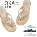 【クーポンで全品10%オフ】 オカビー OKA b. Chloe クロ...
