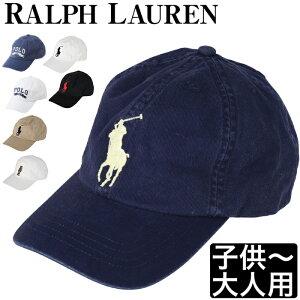 【メール便】 ラルフローレン メンズ キャップ 帽子 キャップ Boys 8-20 子供〜大人用 POLO RALPH LAUREN ポロ