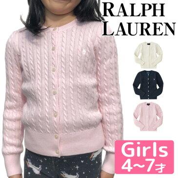 【メール便】ラルフローレン カーディガン キッズ 綿 ニット 女の子 レディース POLO RALPH LAUREN ポロ