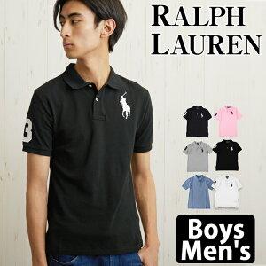 【メール便】ラルフローレン ポロシャツ メンズ キッズ 鹿の子 半袖 ストライプ POLO RALPH LAUREN ポロ