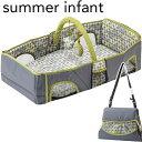 サマーインファント トラベルベッド 折りたたみ 携帯 ベビーベッド オムツ替え シート マット Summer Infant