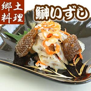 日本海で獲れた厳選素材を使用。着色料/保存料/無添加のふるさとの味。青森の郷土料理 ハタハタ...