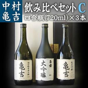 日本酒がお好きな方におすすめ♪地元青森では「田酒」を凌ぐ人気の地酒。【鮮度が違う酒蔵直送...