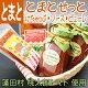 桃太郎トマト使用 マダム農家の手作り とまとせっと(とまとけちゃっぷx3/トマトピューレx…