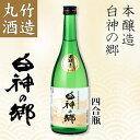 本醸造 純米