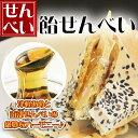 石窯で焼く昔ながらの手作りお煎餅。お茶菓子に最適な懐かしの故郷の味。青森飴煎餅(あめせんべ...