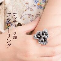 【アンティーク調】フラワー×ラインストーンリング/シルバーメッキ花ロジウムコーティング指輪