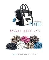 上質本革★レザーチャーム「TUTU/チュチュ」7色展開★キーホルダーバッグチャームハンドメイド