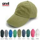 【メール便対応】ローキャップ anvil アンビル 【アメリカブランド】 帽子 コットンキャップ 6パネルキャップ メンズ レディース ユニセックス 紫外線対策 無地帽子 UV対策 ホワイト 白 グリーン 緑 ブルー グレー