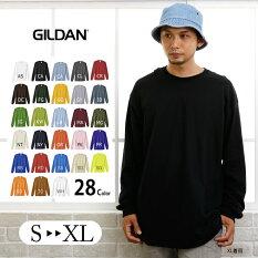 gildan/ギルダン/ロンt/メンズ/長袖