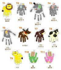 赤ちゃん手形アート足形アートキーホルダー11