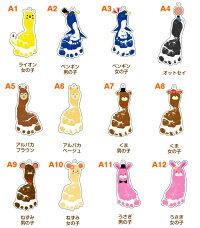 赤ちゃん手形アート足形アートキーホルダー14